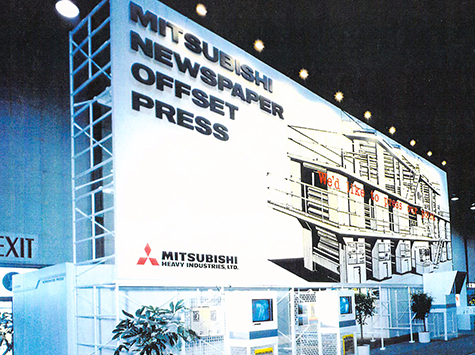 Corporate exhibition-custom-mitsubishi